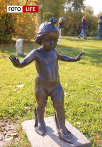 Музеон, парк музеон, парк исскуств, отдых с детьми, лучший отдых с детьми, отдых с детьми отзывы