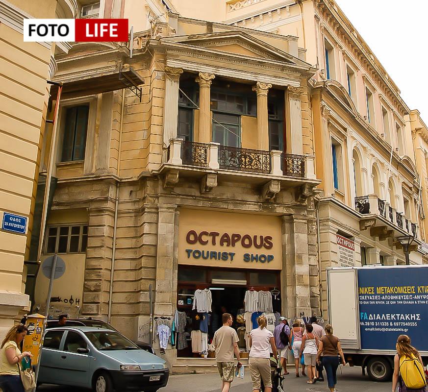 Греция Крит, острова Греции, туры в Грецию, достопримечательности Греции, Греция отзывы