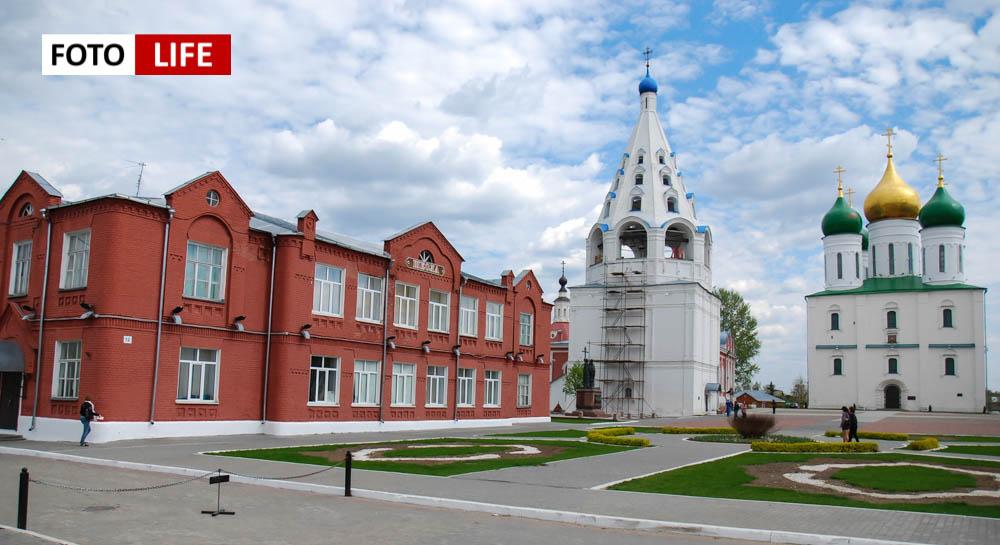 Коломна, Коломна сайт, Коломна центр, Коломна московская область, отдых с детьми, лучший отдых с детьми, отдых с детьми отзывы