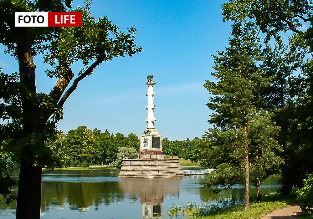 Санкт-Петербург, Екатерининский парк,царское село